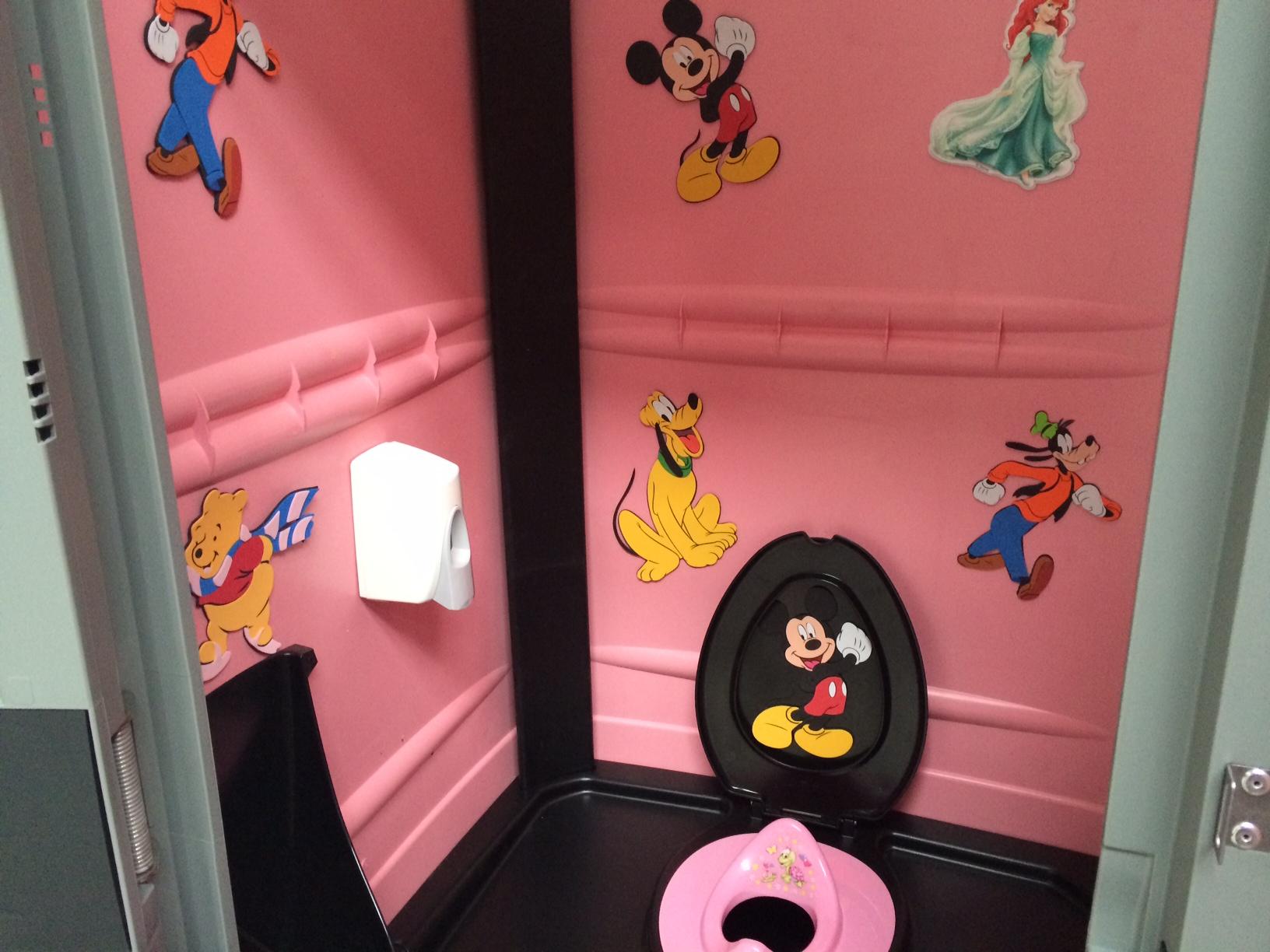 Mobil gyerek WC